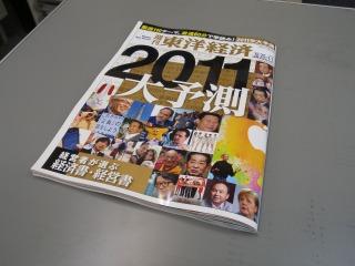 20101220