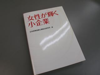 20110906_013
