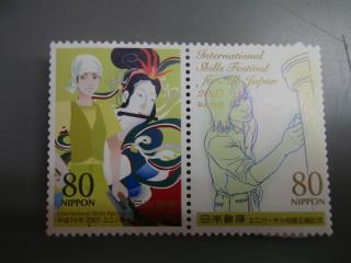 20120505_001
