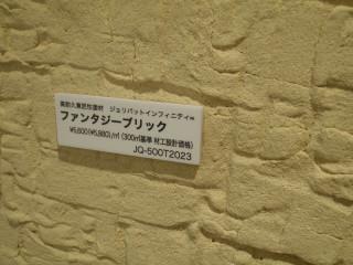 20120711_004