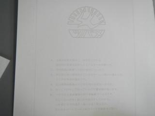 Dscn1924